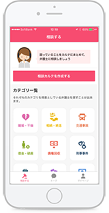 appli_1