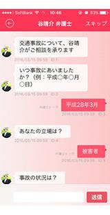 appli_2